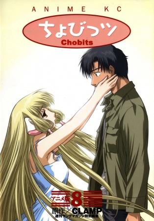 >Chobits ดิจิทัล เลดี้ ตอนที่ 1-24 พากย์ไทย