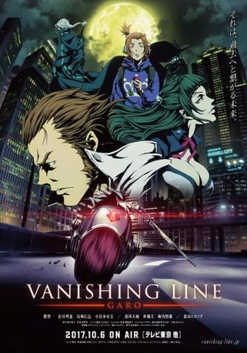 >Garo - Vanishing Line ตอนที่ 1-24 ซับไทย