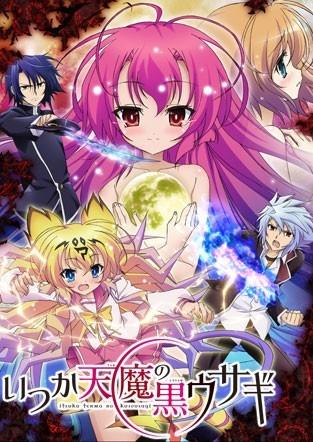 >Itsuka Tenma no Kuro Usagi ตอนที่ 1-12+OVA ซับไทย
