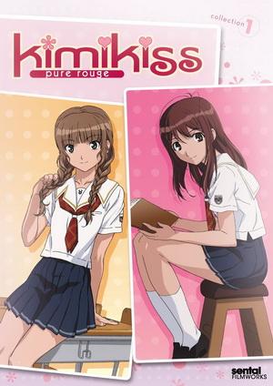 >Kimikiss Pure Rouge คิมิคิส สาส์นรักจุมพิตหัวใจ ตอนที่ 1-25 พากย์ไทย