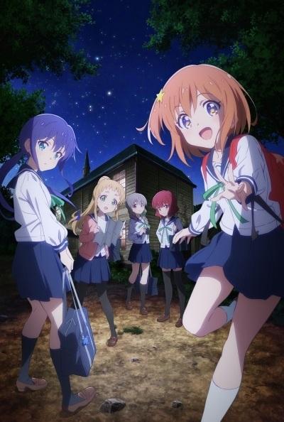 >Koisuru Asteroid ตอนที่ 1-12 ซับไทย