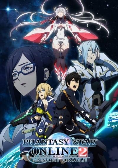 >Phantasy Star Online 2: Episode Oracle ตอนที่ 1-25 ซับไทย
