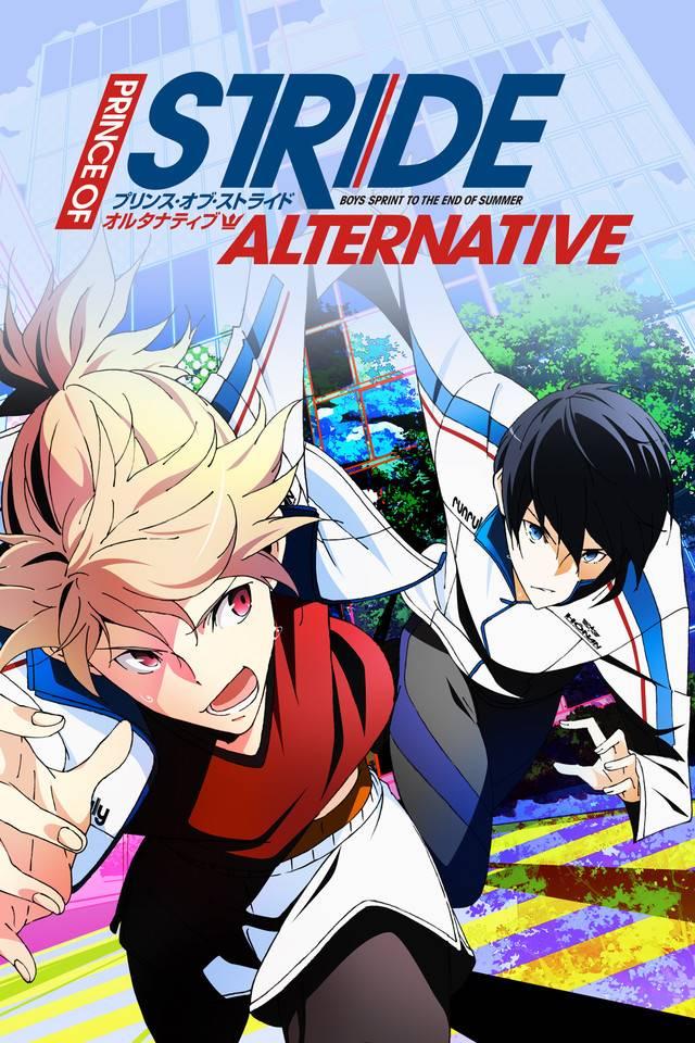 >Prince of Stride Alternative ตอนที่ 1-12 ซับไทย
