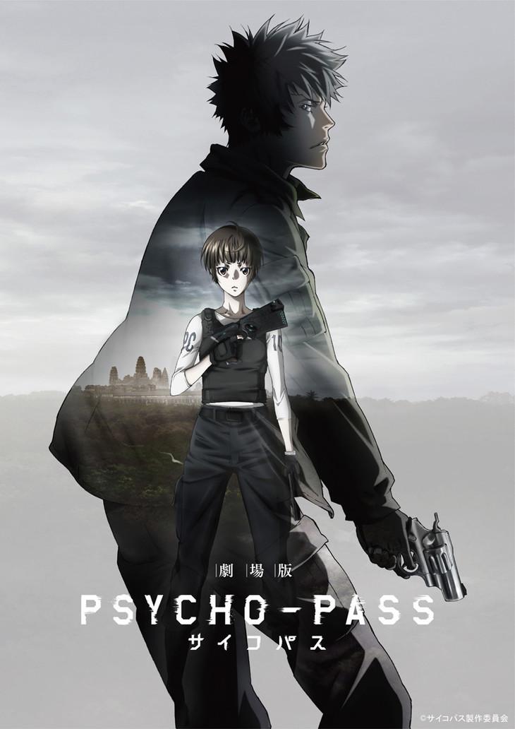 Psycho-Pass-The-Movie-ไซโคพาส-ถอดรหัสล่า-เดอะมูฟวี่-พากย์ไทย