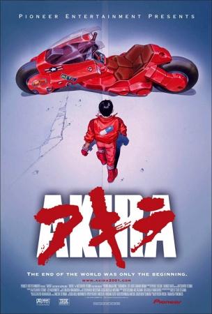 >Akira (1988) อากิระ คนไม่ใช่คน (Movie) พากย์ไทย