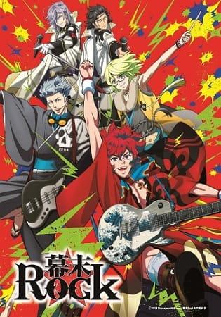 >Bakumatsu Rock ตอนที่ 1-12 ซับไทย