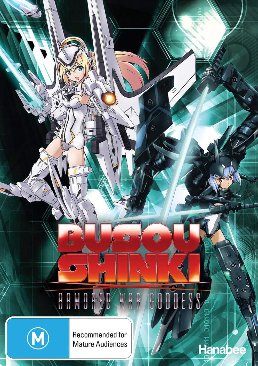 Busou-Shinki-หุ่นรบสาวโมเอะ-พากย์ไทย