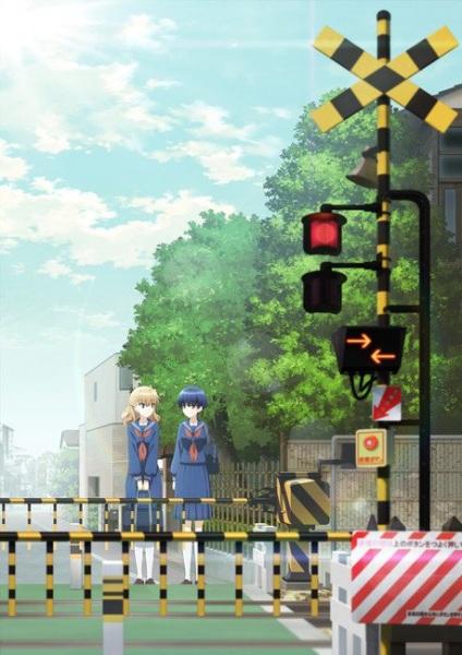 >Fumikiri Jikan รถไฟข้ามเวลา ตอนที่ 1-12 ซับไทย