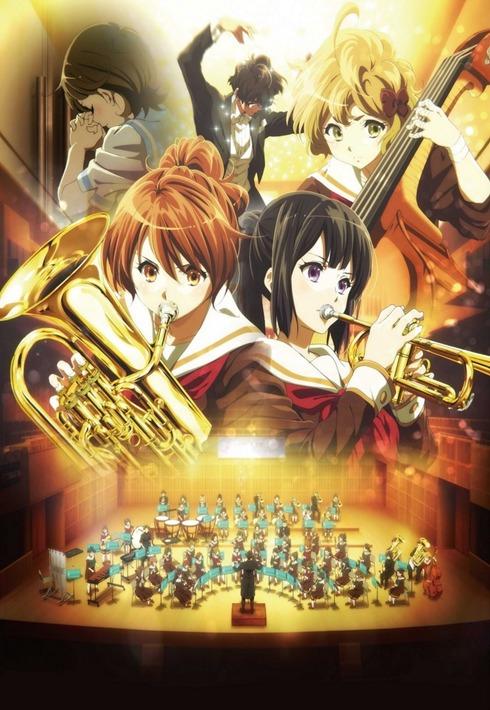 >Hibike! Euphonium Movie 1 - Kitauji Koukou Suisougaku-bu e Youkoso (Movie) ซับไทย