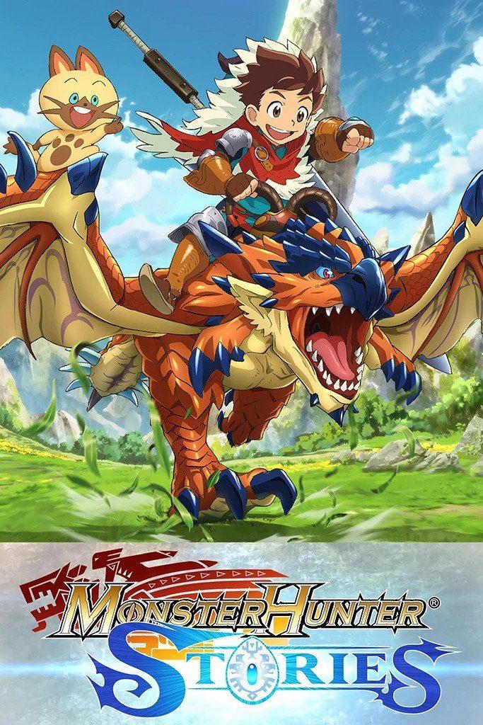 >Monster Hunter Stories Ride On มอนสเตอร์ฮันเตอร์ สตอรี่ ตอนที่ 1-75 พากย์ไทย