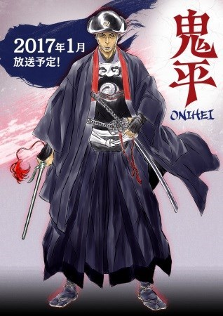 >Onihei ตอนที่ 1-13 ซับไทย