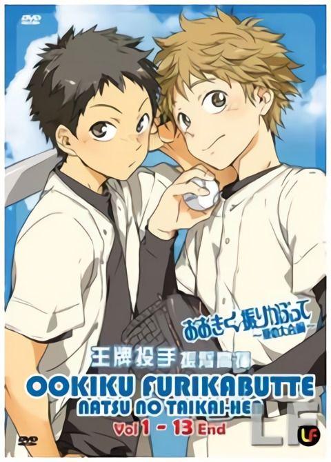 >Ookiku Furikabutte - Natsu no Taikai-hen (ภาค2) ตอนที่ 1-13 ซับไทย