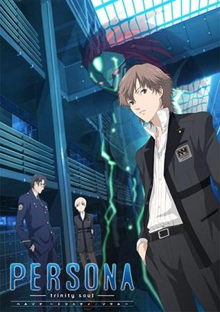 >Persona - Trinity Soul สงครามเทพอสูร ตอนที่ 1-26 ซับไทย