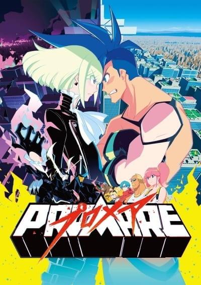>Promare มูฟวี่ ซับไทย The Movie