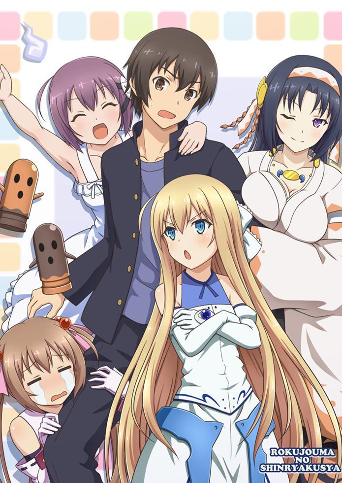 >Rokujouma no Shinryakusha ห้องเช่าป่วนก๊วนคนแปลก ตอนที่ 1-12 ซับไทย