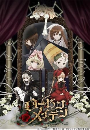 >Rozen Maiden (2013) ตอนที่ 1-13 ซับไทย
