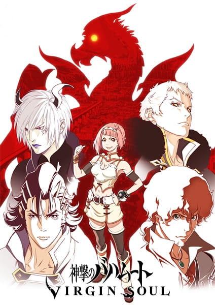 >Shingeki no Bahamut - Virgin Soul ตอนที่ 1-24 ซับไทย