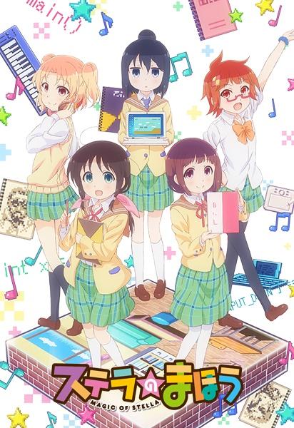 >Stella no Mahou ตอนที่ 1-12+OVA ซับไทย