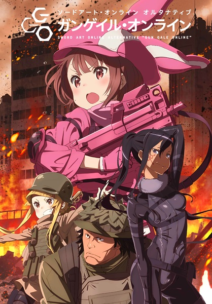 >Sword Art Online Alternative: Gun Gale Online ตอนที่ 1-12 ซับไทย