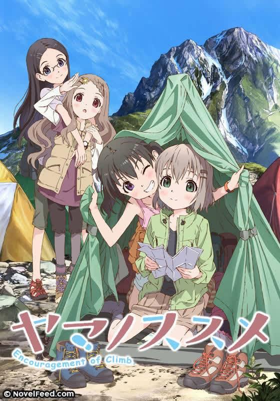 >Yama no Susume สาวน้อยนักปีนเขา ภาค1 ตอนที่ 1-12 ซับไทย
