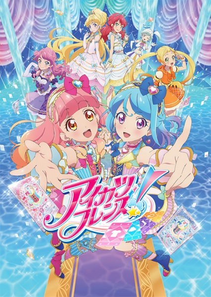>Aikatsu Friends! ตอนที่ 1-50 ซับไทย