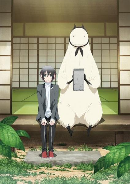 >Jingai-san no Yome เจ้าสาวของตัวประหลาด ตอนที่ 1-12 ซับไทย
