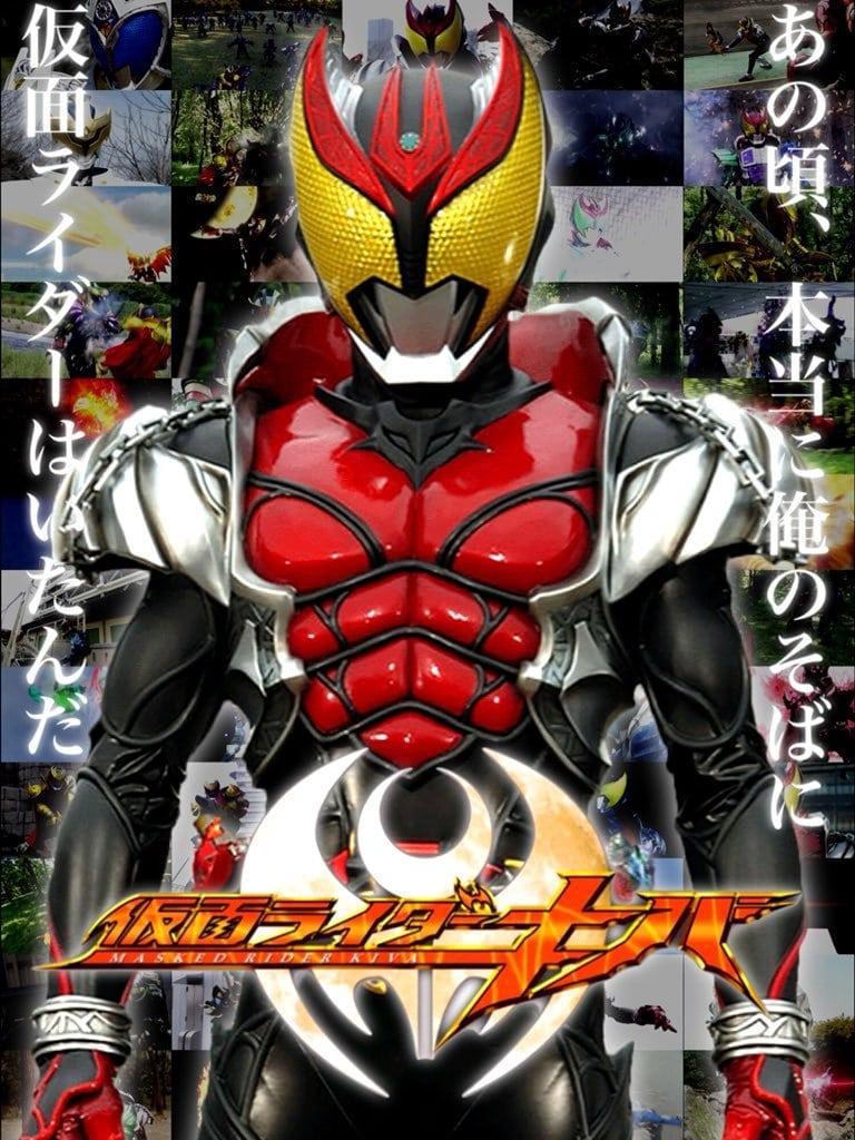 >Kamen Rider Kiva มาสค์ไรเดอร์ คิบะ ตอนที่ 1-48 พากย์ไทย
