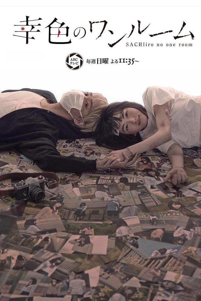 Sachiiro-no-One-Room-(2018)-Live-Action-ซับไทย