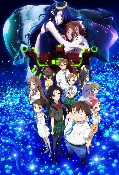 Accel-World-Infinite-Burst-The-Movie-ฝ่าเกมส์ออนไลน์ทะลุมิติ-เดอะมูฟวี่-ซับไทย