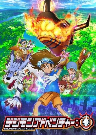 >Digimon Adventure 2020 ตอนที่ 1-9 ซับไทย