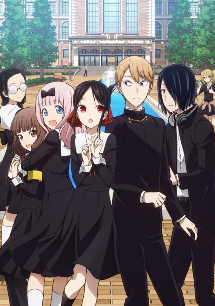 >Kaguya-sama wa Kokurasetai S2 สารภาพรักกับคุณคางุยะซะดีๆ ภาค2 ตอนที่ 1-12+OVA ซับไทย