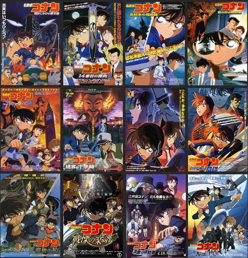 >Conan ดูโคนัน เดอะมูฟวี่ 1-24 พากย์ไทย ซับไทย ครบทุกตอน