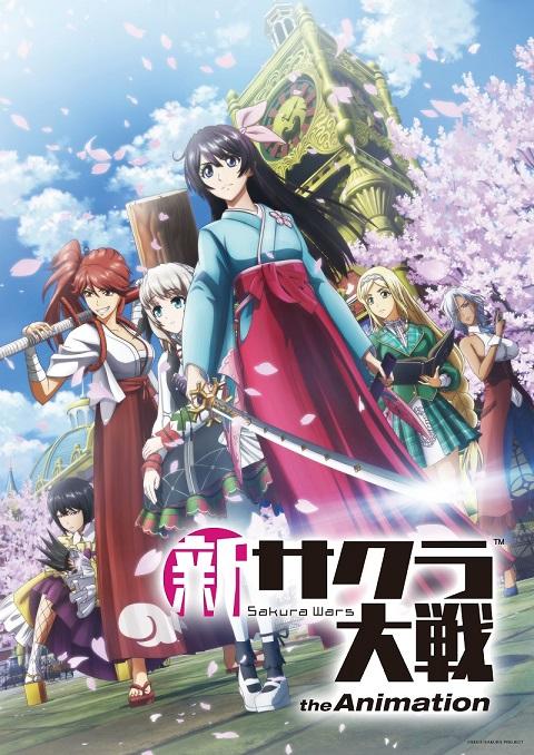 >Shin Sakura Taisen the Animation ตอนที่ 1-12 ซับไทย
