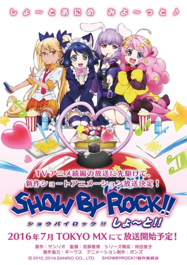 >Show by Rock!! Short!! (ภาค1.5) ตอนที่ 1-12 ซับไทย