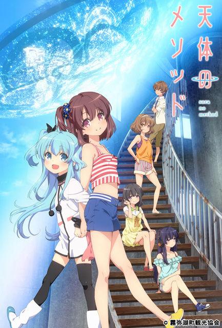 >Sora no Method ตอนที่ 1-13+OVA ซับไทย