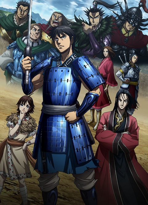>Kingdom Season 3 สงครามบัลลังก์ผงาดจิ๋นซี ภาค 3 ตอนที่ 1-4 ซับไทย