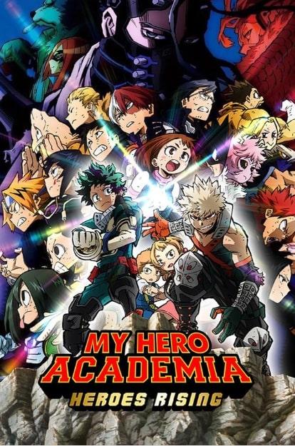 >My Hero Academia Heroes Rising มายฮีโรอะคาเดเมีย วีรบุรุษกู้โลก เดอะมูฟวี่ ซับไทย
