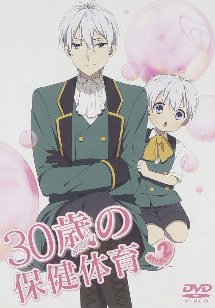 >30-sai no Hoken Taiiku ตอนที่ 1-12 ซับไทย