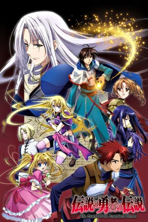 >Densetsu no Yuusha no Densetsu บันทึกผู้กล้าแห่งตำนาน ตอนที่ 1-24+OVA ซับไทย