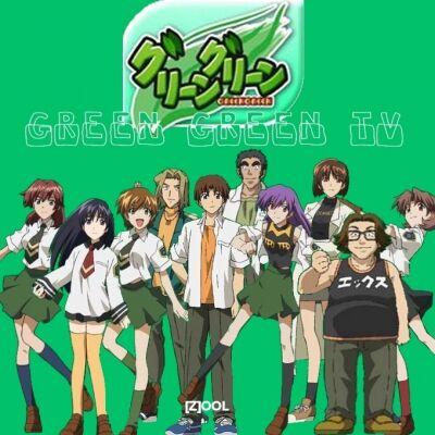 >Green Green รร.หญิงล้วน vs รร.ชายล้วน สุดป่วน ตอนที่ 1-12+OVA ซับไทย