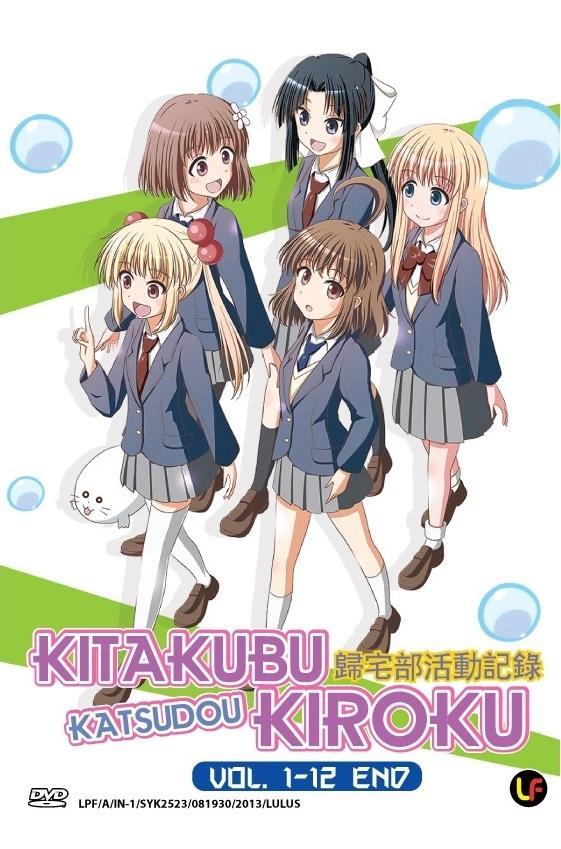 >Kitakubu Katsudou Kiroku ชมรมกลับบ้าน ตอนที่ 1-12 ซับไทย