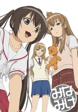 >Minami-ke Okaeri ตอนที่ 1-13 ซับไทย