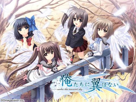 >Oretachi ni Tsubasa wa Nai: Under the Innocent Sky ตอนที่ 1-12 ซับไทย