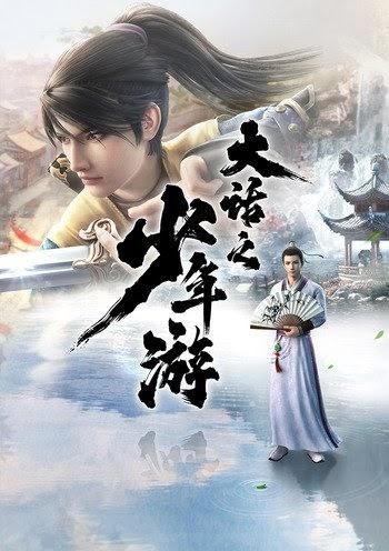>Dahua Zhi Shaonian You การเดินทางของเด็กหนุ่มนักเล่าเรื่อง ตอนที่ 1-6 ซับไทย