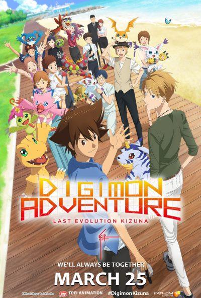 >Digimon Adventure Last Evolution Kizuna ดิจิมอน แอดเวนเจอร์ ลาสต์ อีโวลูชั่น คิซึนะ พากย์ไทย