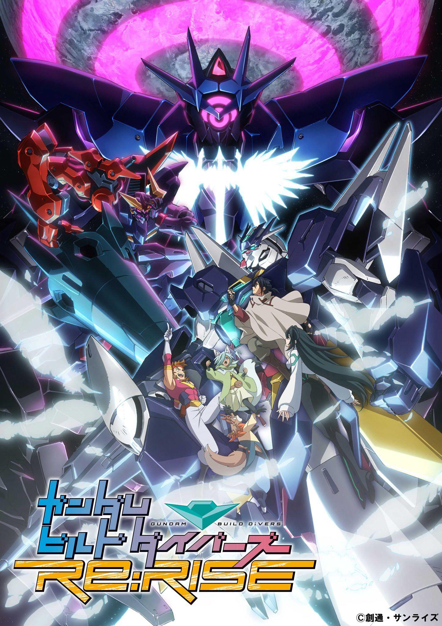 Gundam-Build-Divers-ReRise-2nd-Season-ซับไทย
