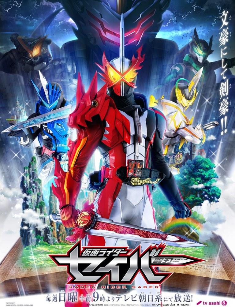 >Kamen Rider Saber คาเมนไรเดอร์เซเบอร์ ตอนที่ 1-30 ซับไทย