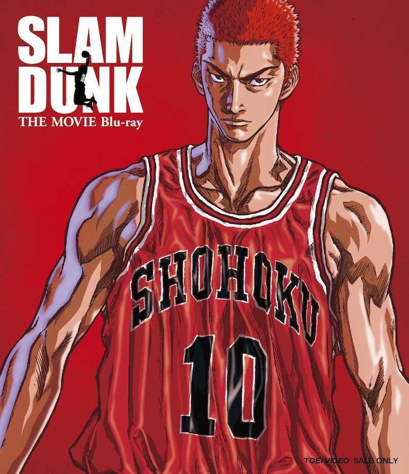 >Slam Dunk The Movie สแลมดังก์ เดอะมูฟวี่ 1-4 พากย์ไทย