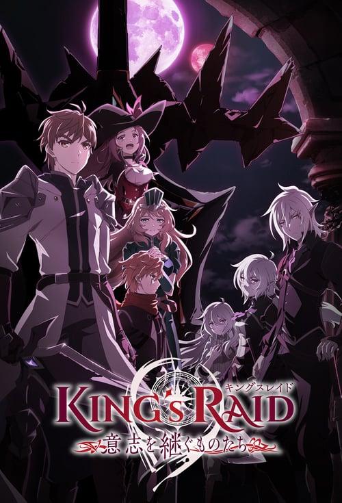 >King's Raid Ishi wo Tsugumono-tachi ตอนที่ 1-9 ซับไทย