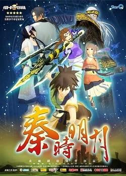 >Qin's Moon (The Legend of Qin) ตำนานราชวงศ์ฉิน ตอนที่ 1-4 ซับไทย